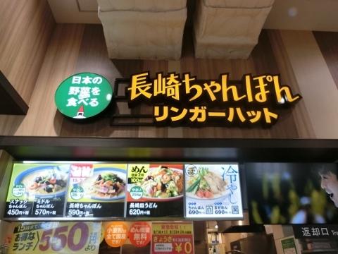 2018-09-19 甲子園 001 (480x360)