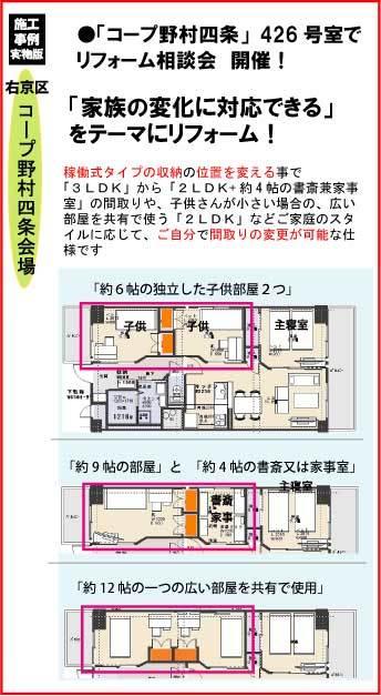 20180727野村426広告