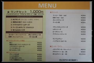H30092931コドーリガーデンカフェ