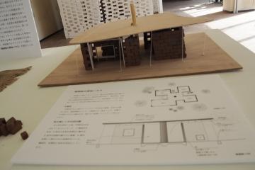 H30100208デザイン&クラフト展
