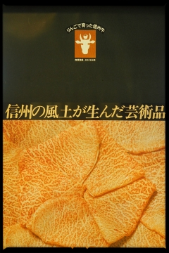 H30110643すき亭