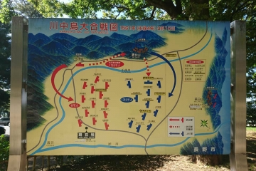 H30110819川中島古戦場跡