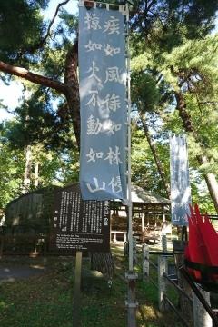 H30110826川中島古戦場跡