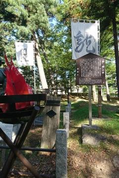 H30110827川中島古戦場跡