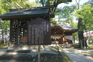 H30110828川中島古戦場跡