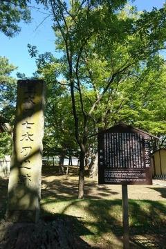 H30110830川中島古戦場跡