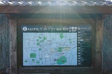 H30110833松代城跡・真田邸