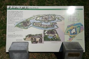 H30110837松代城跡・真田邸