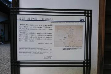 H30110843松代城跡・真田邸