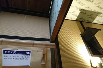 H30110850松代城跡・真田邸