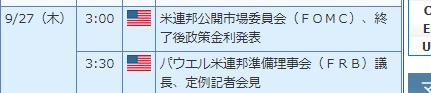 3018_0926_ ドル円_2