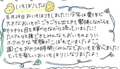 imohori201808_5.jpg