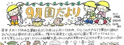 imohori201808_6.jpg