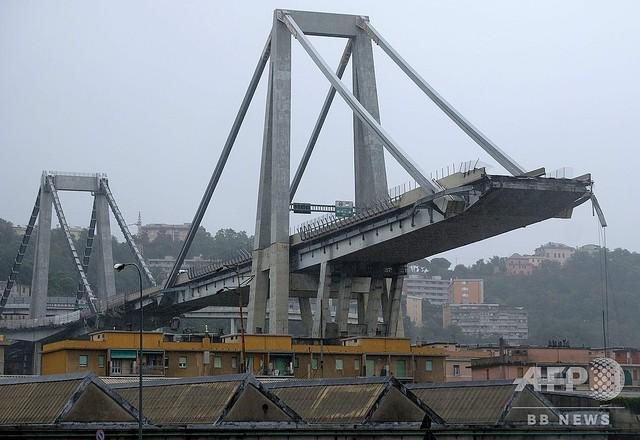 伊高架橋事故