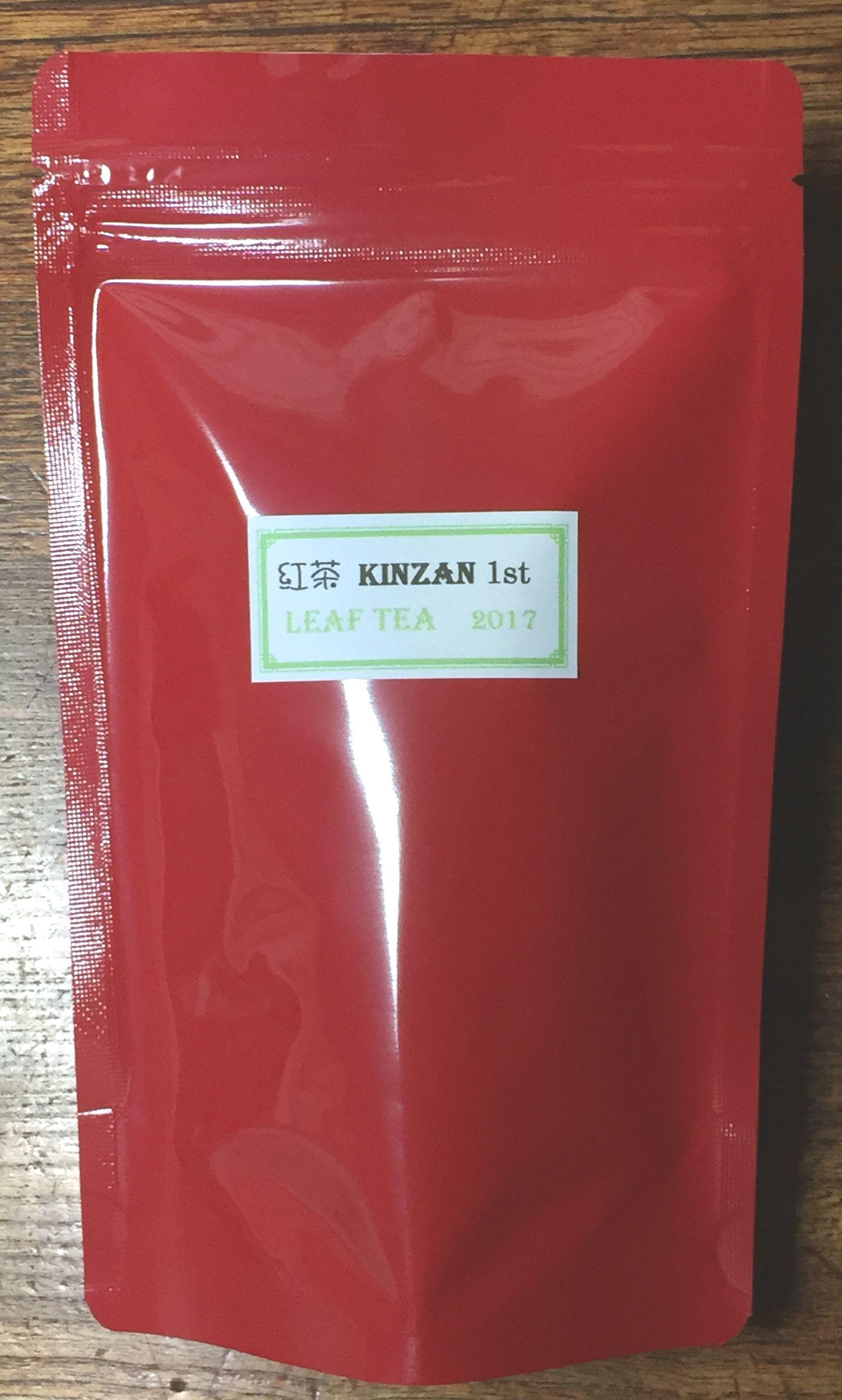 紅茶 KINZAN