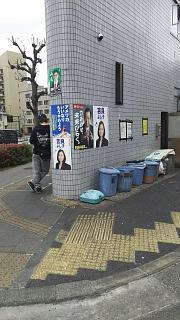 20180414ラーメン二郎三田本店(その1)