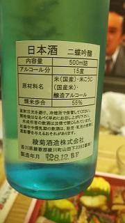 20180421なだ万(その11)
