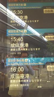 20180428成田→高松(その1)