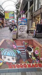 20180320兵庫町(その1)