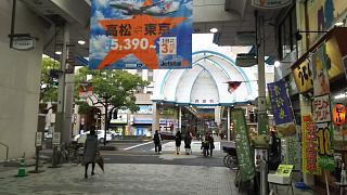 20180320兵庫町(その6)