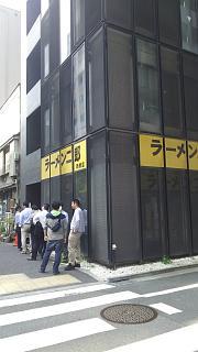 20180404ラーメン二郎新橋店(その8)