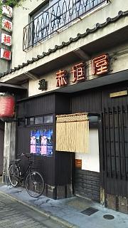 20180409赤垣屋(その6)