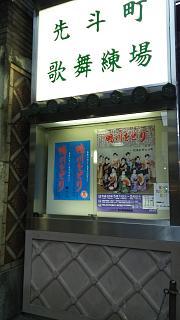 20180409京都街歩き(その15)