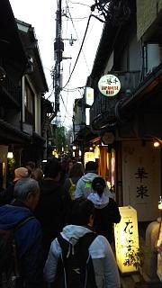 20180409京都街歩き(その21)