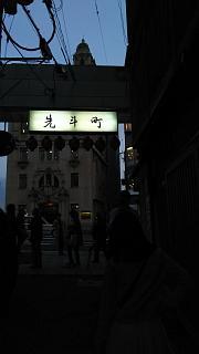 20180409京都街歩き(その36)