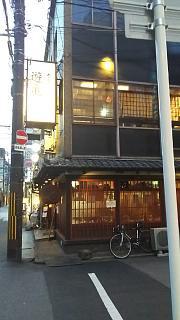 20180409遊亀(その2)