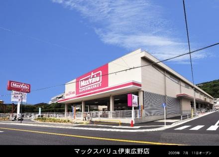 746MV伊東広野店外観パネル