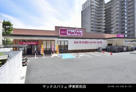 788MV伊東駅前店外観
