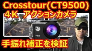 SnapShot(83).jpg