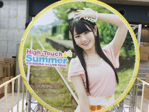 20160709_High-TouchSummerYuiOgura1stLiveTour-007.jpg