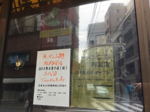 20160312_ラーメン二郎神田神保町店-003