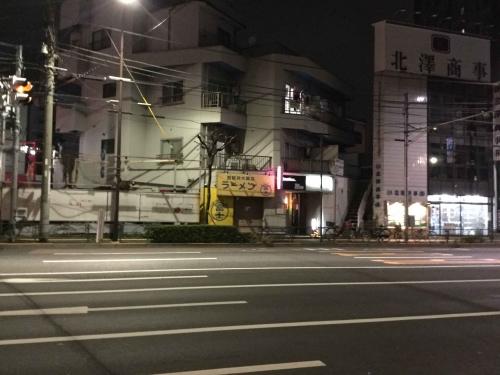 20160312_ラーメン富士丸西新井大師店-001