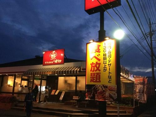 20160529_すたみな太郎三芳店-004