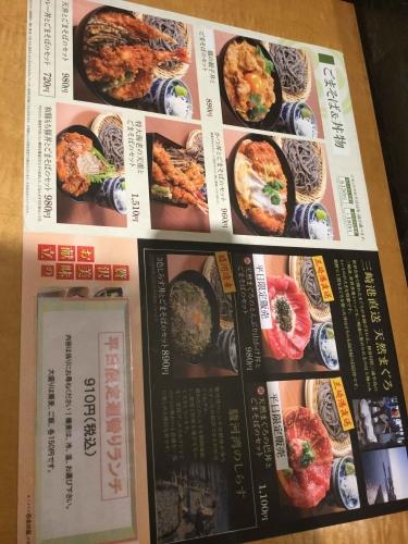 20160531_高田屋品川店-001