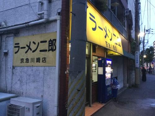 20160531_ラーメン二郎京急川崎店-001