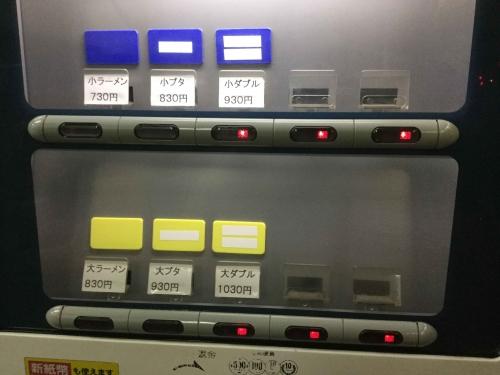 20160531_ラーメン二郎京急川崎店-002