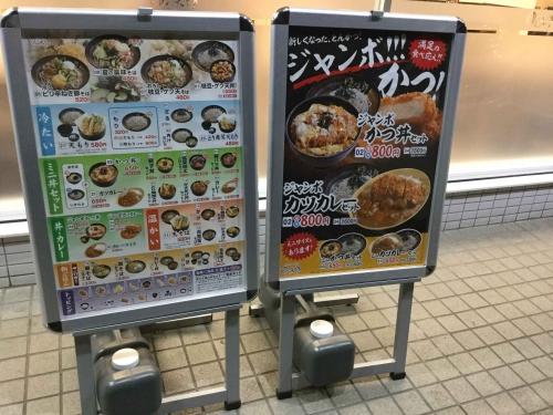 20160602_ゆで太郎小町通り店-001