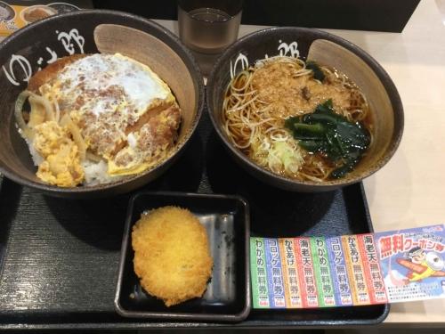 20160602_ゆで太郎小町通り店-002