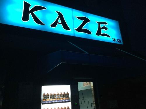 20160603_KAZE本店-001