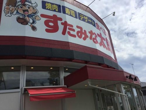 20160605_すたみな太郎町田木曽店-001