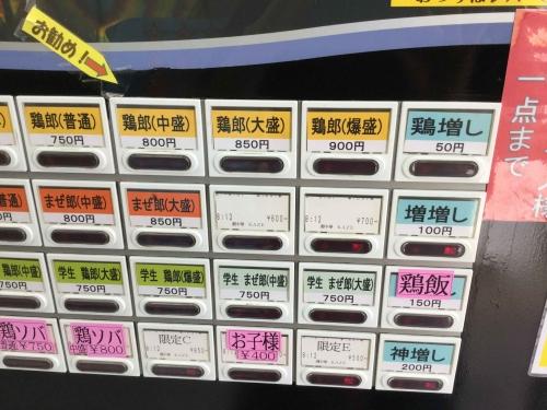 20160611_潮中華KAZE-002