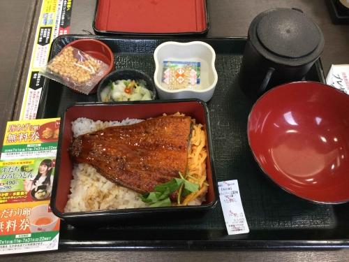 20160705_なか卯相模原千代田店-002