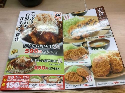 20160707_かつや上溝店-001