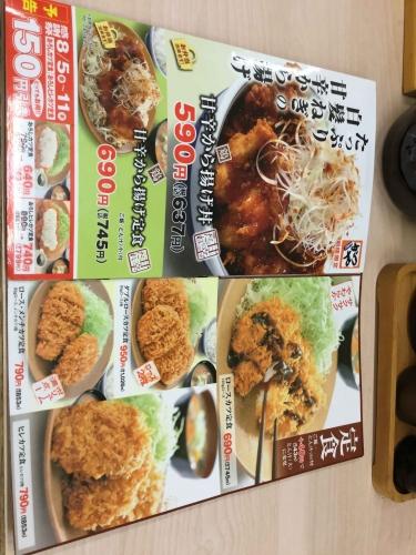 20160724_かつや上溝店-001