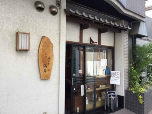 20160730_うなぎ浜名-001