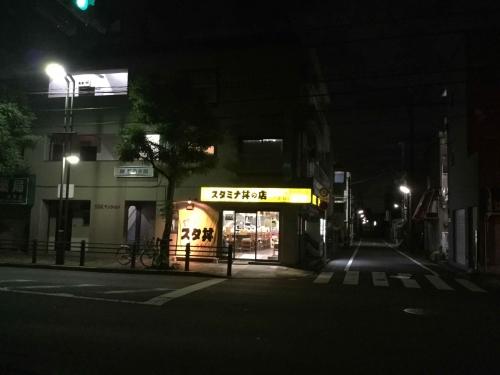 20160807_スタミナ丼の店-001